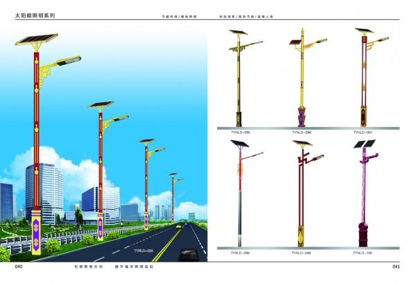 新农村太阳能路灯案例