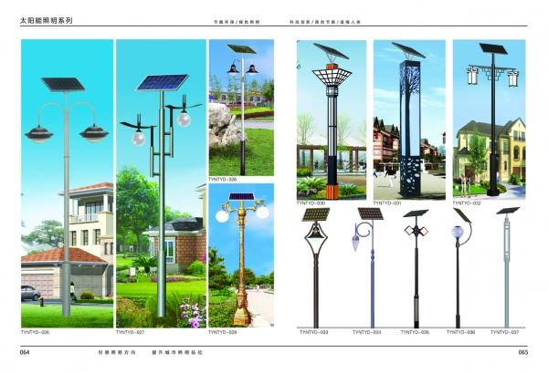 太阳能庭院灯案例