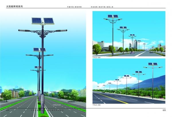 太阳能路灯TYNLD24-25